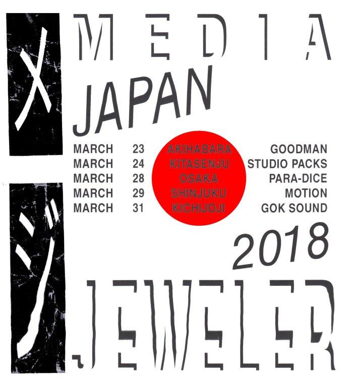 Media Jeweler Japan Tour