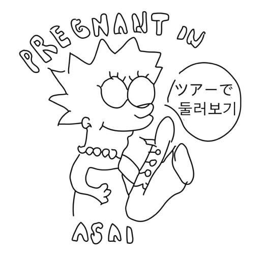 Pregnant Asian Tour